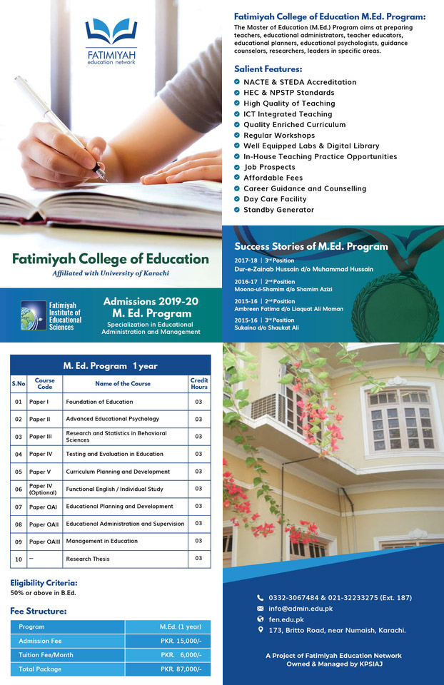 FIES-m-ed-program-admission-2019